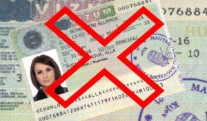 Запрет визы шенгенской