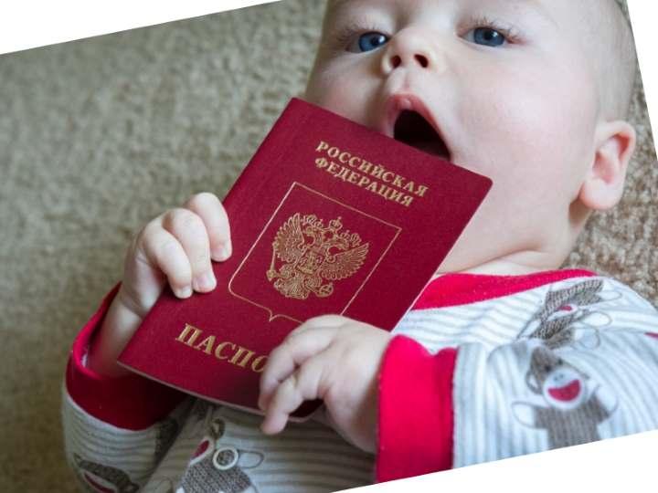 Как оформить гражданство ребенку? Получение для новорожденного ребенка  Фото и Видео
