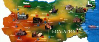 Болгария и ее достопримечательности