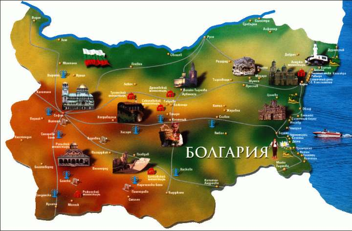 Вид на жительство в Болгарии: как получить ВНЖ в Болгарии при покупке недвижимости, затраты на ВНЖ в 2019 году