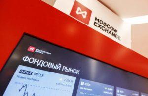 Акции в банке