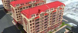 Дома с красной крышей