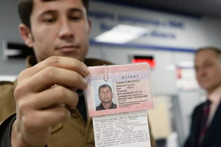 Как получить патент на работу в России? Пошаговая инструкция  Видео