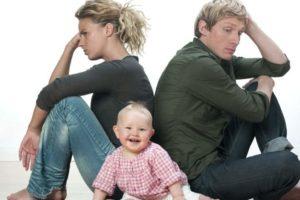 Несчастные родители