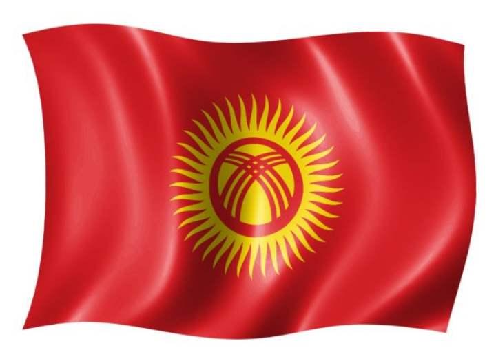 Нужен ли загранпаспорт в Киргизию