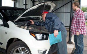 Инспекция перебитого номера авто