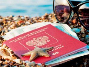 Паспорт на море