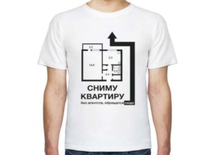 Прикольная футболка