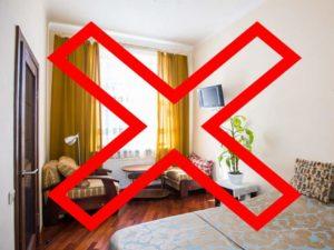 В квартире никто не живет