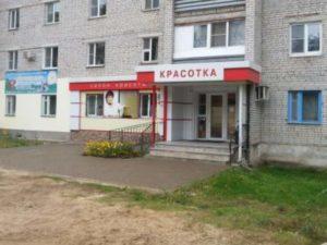 Оформлен магазин в жилом доме